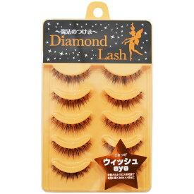 SHO-BI ダイヤモンドラッシュ ウィッシュeye DL54696 ヌーディスウィートシリーズ