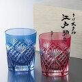 江戸切子グラスで母の日・父の日のペアプレゼントにおすすめを教えてください!