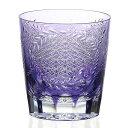 皇室御用品 日本製 KAGAMI CRYSTAL (カガミクリスタル) 伝統工芸士 根本達也作 江戸切子 藤 ロックグラス…