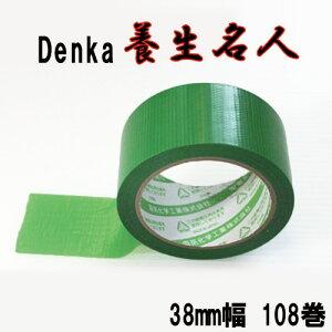 (業務用)(送料無料)電気化学 養生名人 #630 38mm巾x25m 緑  108巻セット引越用品/引越し資材/梱包用品/梱包資材/養生用品