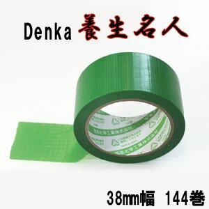 (業務用)(送料無料)電気化学 養生名人 #630 38mm巾x25m 緑  144巻セット引越用品/引越し資材/梱包用品/梱包資材/養生用品