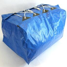 布団袋PE 1枚 引越用【送料無料】引越用品/引越し資材/梱包用品/梱包資材/養生用品/包装資材