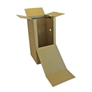 ハンガーボックスレギュラー(ダンボール製) 5枚入り ハンガーバー付属 引越用品/引越し資材/梱包用品/梱包資材/養生用品/業務用