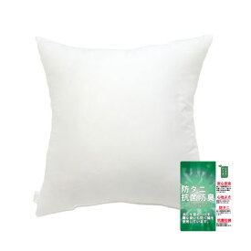 クッション中身 セアテ 角型 50cmカバー用[防ダニ・抗菌防臭綿]サテン生地使用 ヌードクッション 送料無料