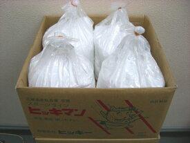 ラインパウダー 20kg ケース入り 炭酸カルシウム ヒッキマン 白 石灰 白線 ヒッキー スポーツライン 運動場 安 送料安 箱 安全 無害