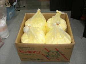 ラインパウダー カラー 20kg ケース入り 炭酸カルシウム カラーライン ヒッキマン 黄色 イエロー 石灰 白線  ヒッキー スポーツライン 運動場 送料安 箱 安全 無害