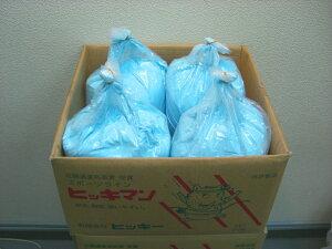 ラインパウダー カラー 20kg ケース入り 炭酸カルシウム カラーライン ヒッキマン ブルー 青 水色 石灰 白線 ヒッキー スポーツライン 運動場 送料安 箱 安全 無害