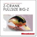 (在庫限り 特価) メガバスMegabassEXTEREME CRANKBAITSZクランク ビッグZ(Z-CRANK FULLSIZE BIG-Z)フィッシング 釣り,ルアー,バスルア…