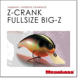 (在庫限り 特価) メガバスMegabassEXTEREME CRANKBAITSZクランク ビッグZ(Z-CRANK FULLSIZE BIG-Z)フィッシング 釣り,ルアー,バスルアー,クランクベイト,ブラックバス,釣具【あす楽OK】【RCP】
