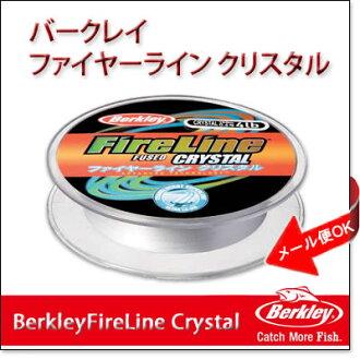 PURE FISHING Berkley FireLine Crystal(纯的钓鱼伯克花环火线·水晶)JFL CP100(PE线100m)樱花鳟鱼,岩鱼,海公共汽车,aoriika,egingu,区域钓鱼高压力时!