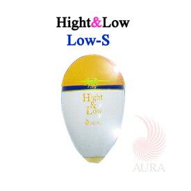 【楽天スーパーセール半額】アウラ ハイアンドロー Sサイズ Low(ロー) イエロー 低重心タイプ 中通しウキ AURA Hight&Low TYPE:Low SIZE:S yellow  釣り具 フィッシング ウキフカセ釣り 中通しウキ