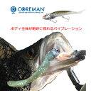コアマン VJ-16 バイブレーションジグヘッドCOREMAN VJ-16 VIBRATION JIGHEAD【メール便3個までOK】釣具 フィッ…
