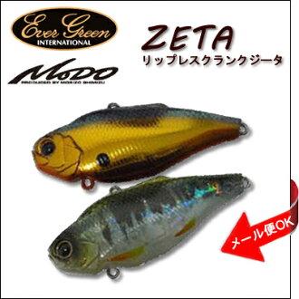 (库存限度特价)常绿树EverGreen方式Mode ZETA rippuresukurankujita Bass诱饵震动黑鱼大量鼠标公共汽车小鼠标公共汽车