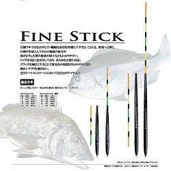 fine-two.jpg