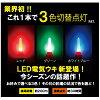 被隔离,电uki夜间钓鱼海岸堤防供3色转换点灯钓鱼钓具uki使用用1部蛾路得gartz LED电uki