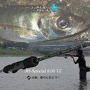 【送料無料】【あす楽対応】ヤマガブランクス ブルーカレント ジグヘッドスペシャル610/TZYAMAGA Blanks Blue Current Jighead Speci…