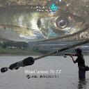 【送料無料】【あす楽対応】ヤマガブランクス ブルーカレント 76/TZYAMAGA Blanks Blue Current 76/TZフィッシング 釣り具 ヤマガ…