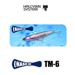 ハルシオンシステムいなせTM-638gHALCYONSYSTEMInaseTM-6釣り具フィッシングシンキングペンシルシンペンソルトウォーターシーバスヒラメシャロー【メール便2個までOK】