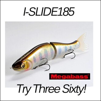Megabass アイスライド 185 (スローシン King) Megabass i-SLIDE185 ( Slow Sinking )  fishing fishing Jig lures bassir 75yds swim bait