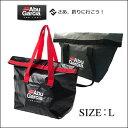 【あす楽対応】アブガルシア 防水トートバッグ2 LサイズAbuGarcia WaterProof Tote Bag 2 L size釣具 フィッシング バッグ 収納…