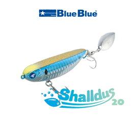ブルーブルー シャルダス20 ミノー(ブレードベイト)BlueBlue Shalldus20 【メール便3個までOK】 釣り具 フィッシング シーバス おすすめ ルアー ブレードベイト スピンテール シャロー 表層 デッドスロー