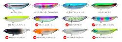 ブルーブルーシャルダス202018新色BlueBlueShalldus202018NewColor【メール便3個までOK】釣り具フィッシングシーバスおすすめルアーブレードベイトスピンテールシャロー表層デッドスロー