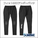 【あす楽対応】サンライン フィットドライアンダーパンツ SCW-5530サイズ:S〜LLSUNLINE  Fit DRY Under-Pants SCW5530...