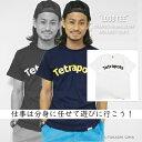 テトラポッツ  ロゴT ロゴTEE ホワイトTシャツ モンゴル800 モンパチ (テトラポット)Tetrapots LOGO TEE /WHITE釣り具 フ…