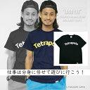 テトラポッツ  ロゴT ロゴTEE ブラックTシャツ モンゴル800 モンパチ (テトラポット)Tetrapots LOGO TEE /BLACK釣り具 フィ…