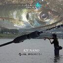 【送料無料】【あす楽対応】ヤマガブランクス アジングロッド ブルーカレント 82F ナノ (4560395516075)YAMAGA Blanks Blue Curren…