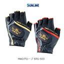 (在庫限り 特価 半額)サンライン ステータス MAGグローブSTG-503 5本カット 手袋SUNLINE STATUS MAG-Glove STG503【メール便1個…