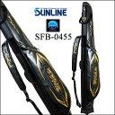 【送料無料】【あす楽対応】サンライン ステータス ロッドケース SFB-0455竿ケース 140cmSUNLINE STATUS ROD-CASE SFB0455釣り具…