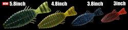 デプスブルフラット5.8インチワームdepsBULLFLAT5.8inchWORM通販釣り具フィッシングワームソフトルアーブラックバスブルーギル奥村フレッシュウォーター(淡水)【1個までメール便OK】