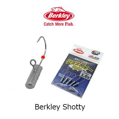 バークレイ ショッティ(アジング用ジグヘッド)Berkley Shotty (Jig Head for Ash)通販 釣り具 フィッシング ソフトルアー ワーム アジング キス ライトゲーム ソルト 【メール便OK】