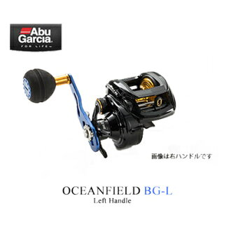 1417878 horsefly Garcia 17 ocean field BG-L (Vesey) oddball Bate reel AbuGarcia 17OCEANFIELD BG-L Left Handle fishing tackle fishing off shores ship ジギング both axes reel Thailand mule big game