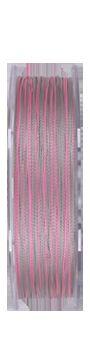 YGKよつあみPEラインG−ソウルX4アップグレード200m0.6号〜3.0号サテライトシルバー(4本組)YGKG−soulX4UPGRADE200m-12Lb〜40Lb釣り具フィッシングライトゲーム用PEラインシーバスエギングチニ