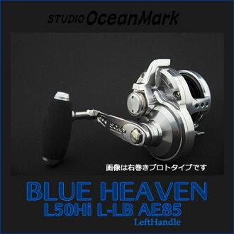 演播室大海标记原始物减弱绕线机NEW蓝色天堂L50Hi/L-LB(17)AE85向左拧淡蓝色Studio Ocean Mark Original Bait Lille NEW Blue Heaven L50 Hi/L-LB(17)AE 85 Left handed Light blue