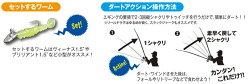 (在庫限り特価)ティクトダートジグヘッドMサイズ(アジング、ライトゲーム用)TICTdartjigheadMsize(foraging,lightgames)釣具フィッシングおすすめ通販アジングメバリングライトゲームソルトウォーター小磯堤防【