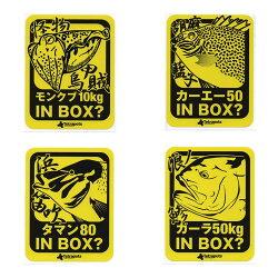 テトラポッツINBOXステッカーTPG-034インボックスステッカーTetrapotsINBOXSTICKERTPG034テトラポッツ釣り具フィッシングシール魚釣り通販モンゴル800モンパチ【メール便OK】