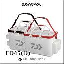 【あす楽対応】ダイワ プロバイザー キーパーバッカン FD45(D)DAIWA PROVISOR KEEPER BAKKAN 釣り具 フィッシング 収納 バッカ…