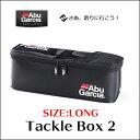 【あす楽対応】アブガルシア EVA タックルボックス2LONGサイズ ロング 1424109 AbuGarcia EVA TACKLE BOX2  SIZE:L...