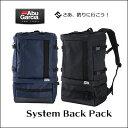 【あす楽対応】アブガルシア システムバックパックAbuGarcia System Back Pack 釣り具 フィッシング バッグ 収納 リュック 堤防…