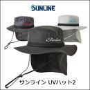 【あす楽対応】サンラインUVハット2SUNLINEUV-Hat2フィッシング釣り具ウェア帽子キャップハット日よけ磯ソルトウキ釣りフカセ