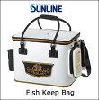【あす楽対応】サンラインフィッシュキープバッグSFB-0804SUNLINEFishKeepBagSFB0804釣り具フィッシングフィッシュキーパー活かしバッカンライブウェル