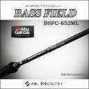 【あす楽対応】アブガルシア バスフィールド BSFC-652ML バスルアーロッド(ベイトリール用)AbuGarcia BASS FIELD BSFC-652ML  …