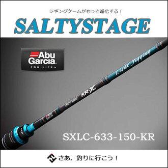 有虻伽西亚苏尔球座舞台KR-X raitojigingu SXLC-633-150-KR近海处减弱鱼竿3枚手机鱼竿盒子的AbuGarcia Salty Stage KR-X LightJigging SXLC-633-150-KR零钱
