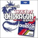YGKよつあみ シンキングPEライン G−ソウル オードラゴン WX4F-1 SS140 150m(4本組) YGK G−soul OHDRAGON WX4F-1 SS140 1…