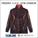 サンライン ステータス プロドライ シャツ STW-5560CW 長袖 チャコールグレー S〜LLSUNLINE  PRODRY  SHIRT STW5560【メール便…