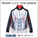 サンライン ステータス プロドライ シャツ STW-5560CW 長袖 ライトグレー S〜LLSUNLINE  PRODRY  SHIRT STW5560【メール便OK】…