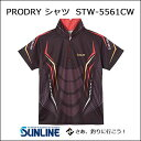サンライン ステータス プロドライ シャツ STW-5561CW 半袖 チャコールグレー S〜LLSUNLINE  PRODRY  SHIRT STW5561【メール便…